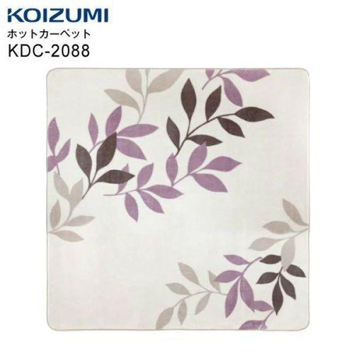コイズミ KDC-2088 ホットカーペット ミンク セッ...