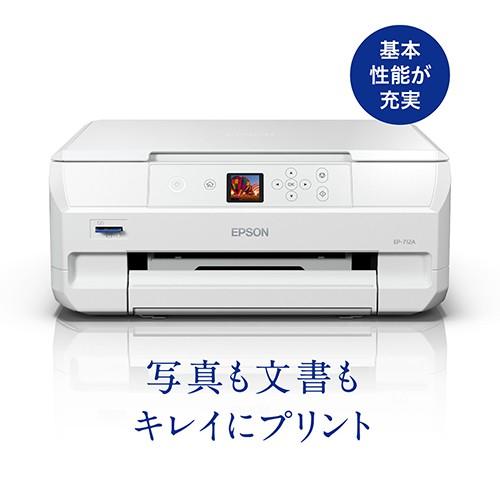 エプソン Colorio(カラリオ) EP-712A(ホワイト) ...
