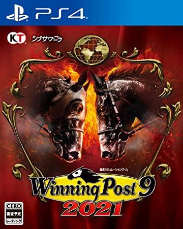 特価◆即日発送◆PS4 ウイニングポスト9 2021 Win...