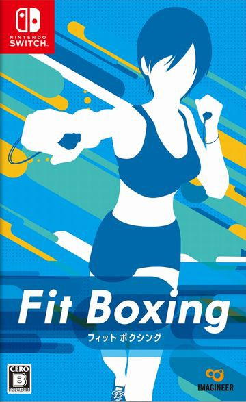 超特価◆即日発送◆SWI フィットボクシング Fit Boxing新品18/12/20