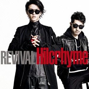 Hilcrhyme/REVIVAL (初回限定) 【CD+DVD】