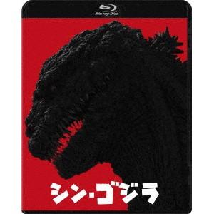 送料無料 シン・ゴジラ《通常版》 【Blu-ray】