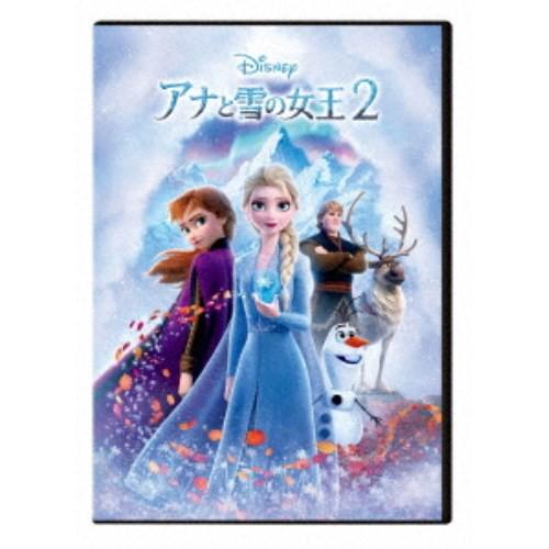 アナと雪の女王2《数量限定》 (初回限定) 【DVD】...