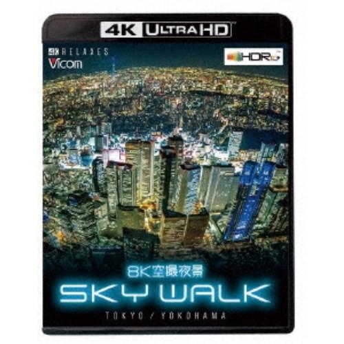 8K空撮夜景 SKY WALK TOKYO/YOKOHAMA 【4K・HDR...