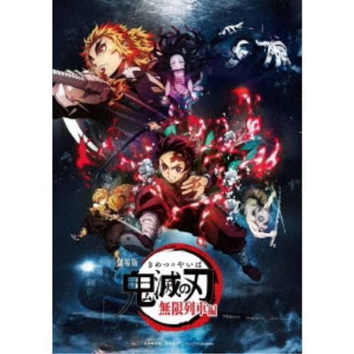 劇場版「鬼滅の刃」無限列車編《通常版》 【Blu-r...