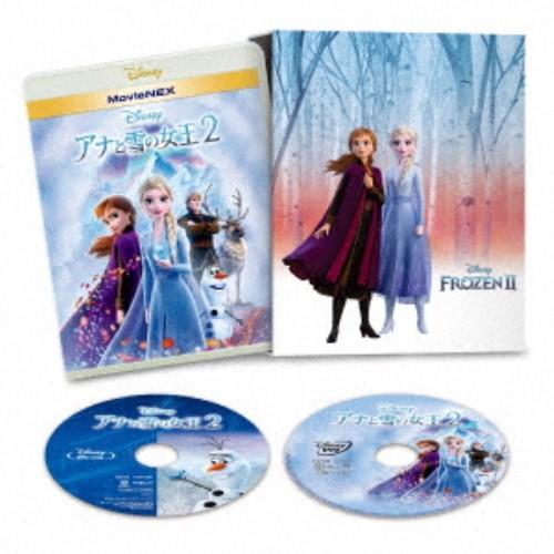 アナと雪の女王2 MovieNEX《数量限定》 (初回限定...