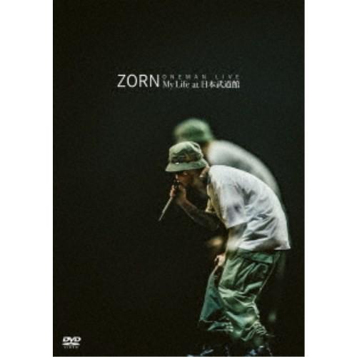ZORN/My Life at 日本武道館《通常盤》 【DVD】