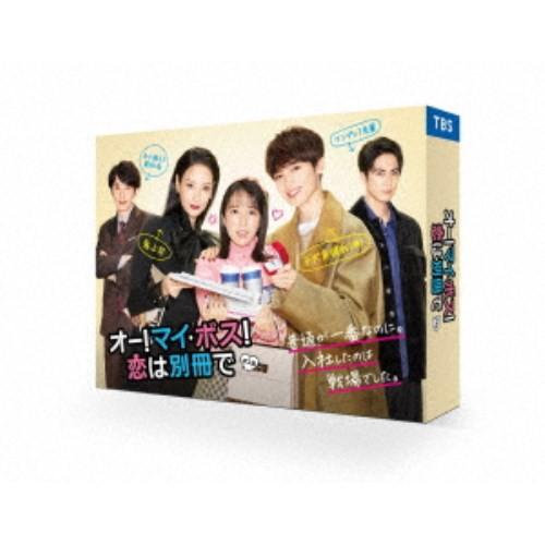オー!マイ・ボス!恋は別冊で Blu-ray BOX 【Blu...