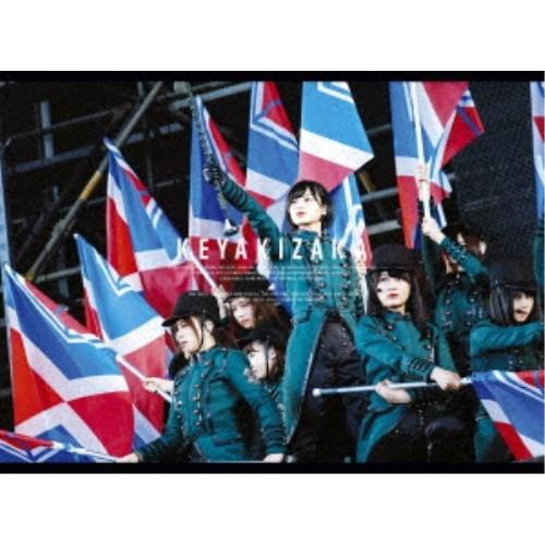 欅坂46/欅共和国2017 (初回限定) 【Blu-ray】