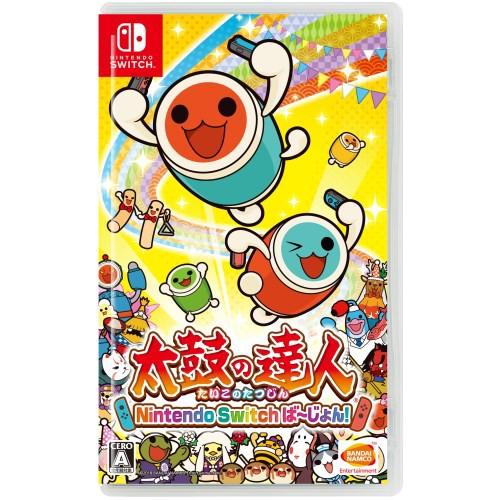 送料無料 太鼓の達人 Nintendo Switch ば〜じょん...