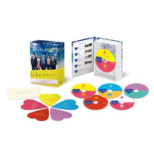 おっさんずラブ Blu-ray BOX 【Blu-ray】