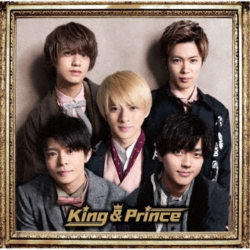 送料無料 King & Prince/King & Prince《限定...