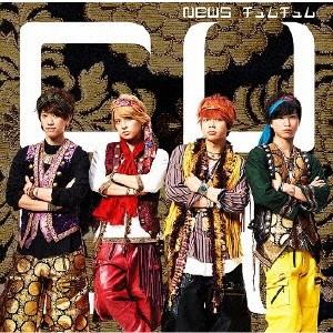 NEWS/チュムチュム《通常盤》 【CD】
