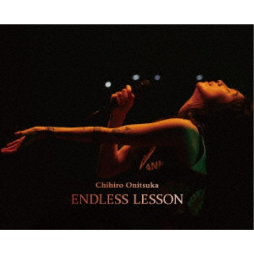 鬼束ちひろ/ENDLESS LESSON 【DVD】