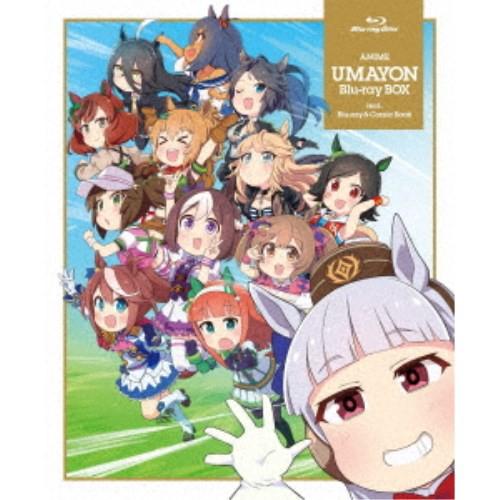 アニメ『うまよん』Blu-ray BOX 【Blu-ray】