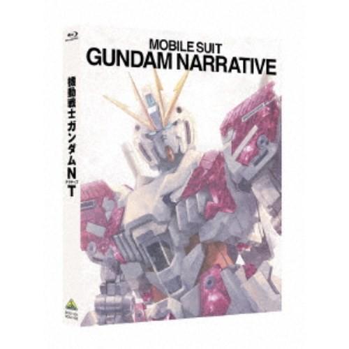 機動戦士ガンダムNT《特装限定版》 (初回限定) 【...