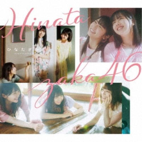 日向坂46/ひなたざか《Type-B》 【CD+Blu-ray】
