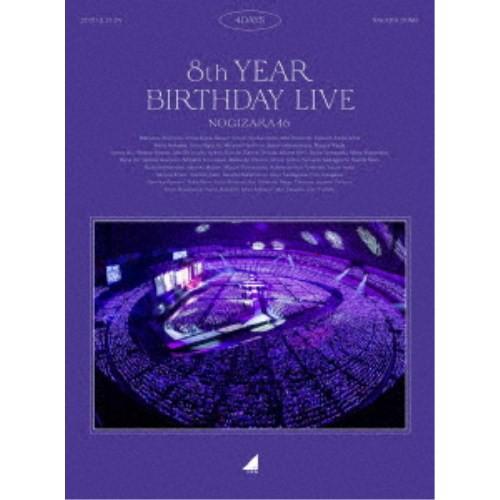 乃木坂46/乃木坂46 8th YEAR BIRTHDAY LIVE《完...