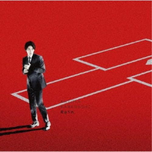 亀梨和也/Rain《限定盤2》 (初回限定) 【CD+DVD...