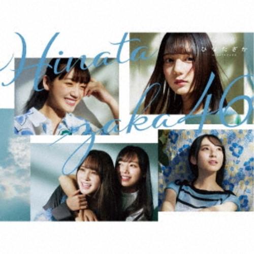 日向坂46/ひなたざか《豪華版/Type-A》 【CD+Bl...