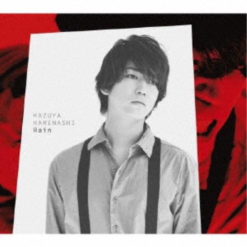 亀梨和也/Rain《限定盤1》 (初回限定) 【CD+DVD...