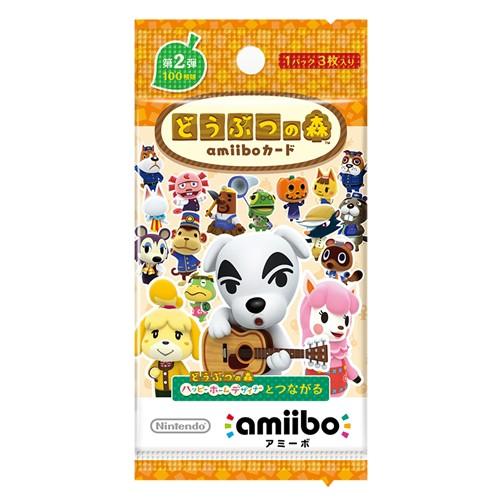 amiibo どうぶつの森amiiboカード 第2弾