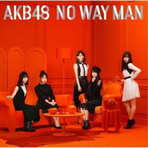 AKB48/NO WAY MAN《Type A》 (初回限定) 【CD+DV...