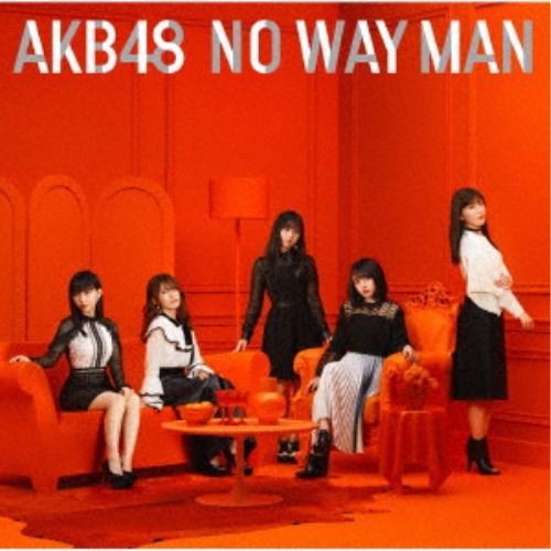 AKB48/NO WAY MAN《Type B》 (初回限定) 【CD+DV...