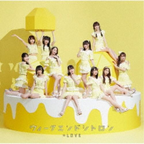 =LOVE/ウィークエンドシトロン《Type A》 【CD+...