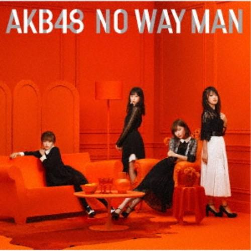 AKB48/NO WAY MAN《Type D》 (初回限定) 【CD+DV...