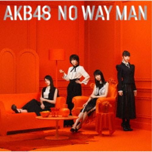 AKB48/NO WAY MAN《Type E》 (初回限定) 【CD+DV...