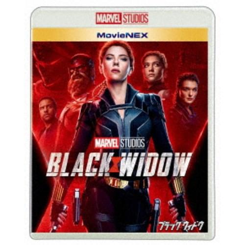 ブラック・ウィドウ MovieNEX 【Blu-ray】