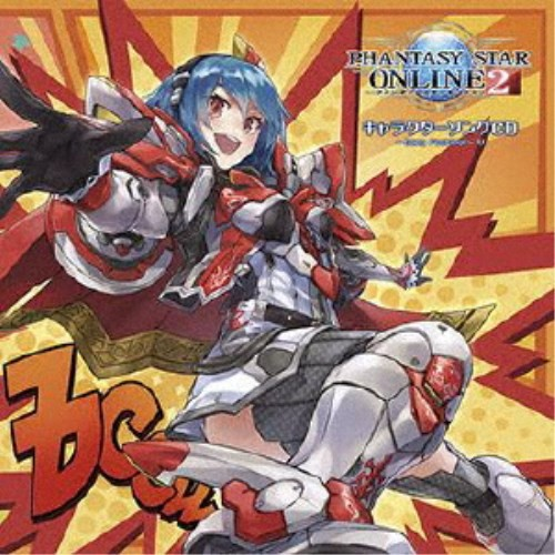 (ゲーム・ミュージック)/PHANTASY STAR ONLINE 2...