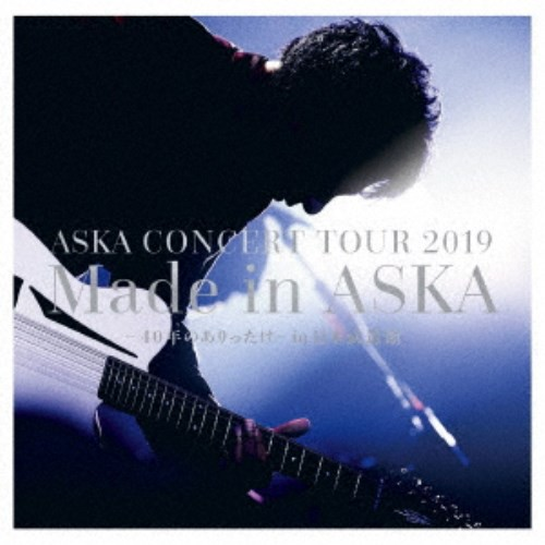 送料無料 ASKA/ASKA CONCERT TOUR 2019 Made in ...