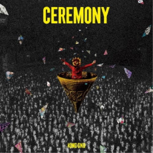 King Gnu/CEREMONY (初回限定) 【CD+Blu-ray】