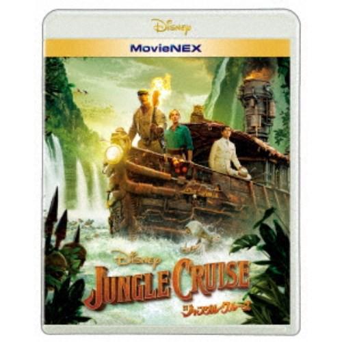 ジャングル・クルーズ MovieNEX 【Blu-ray】