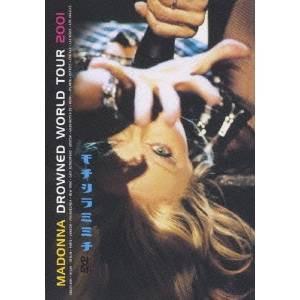 マドンナ/ライヴ・イン・デトロイト 2001 【DVD...