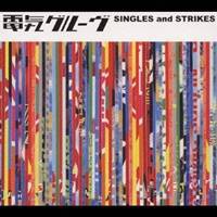 電気グルーヴ/SINGLES and STRIKES 【CD】