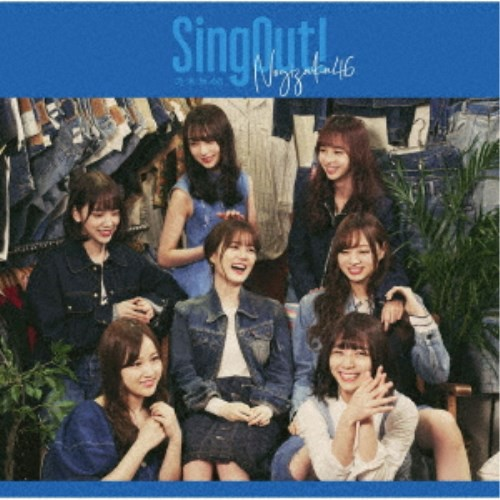 乃木坂46/Sing Out!《TYPE-D》 【CD+Blu-ray】