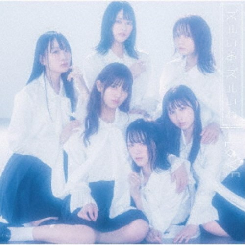 =LOVE/ズルいよ ズルいね《Type-B》 【CD+DVD】...