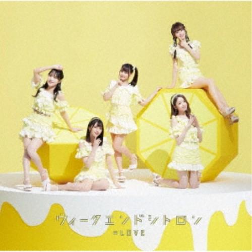 =LOVE/ウィークエンドシトロン《Type B》 【CD+...