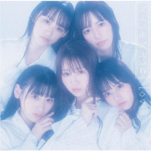 =LOVE/ズルいよ ズルいね《Type-A》 【CD+DVD】...