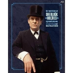 シャーロック・ホームズの冒険 BLU-RAY BOX 【Blu...