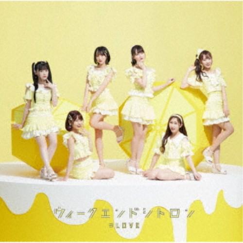 =LOVE/ウィークエンドシトロン《Type C》 【CD+...