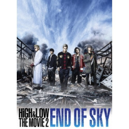 HiGH & LOW THE MOVIE 2 END OF SKY《豪華版》 ...