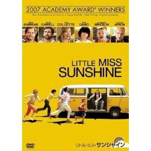 リトル・ミス・サンシャイン 【DVD】