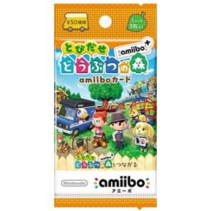 3DS 『とびだせ どうぶつの森 amiibo+』amiiboカ...