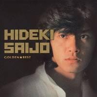 西城秀樹/ゴールデン☆ベスト 西城秀樹 【CD】
