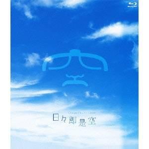 Chage ドキュメント 2009 〜日々即是空〜 【Blu-r...