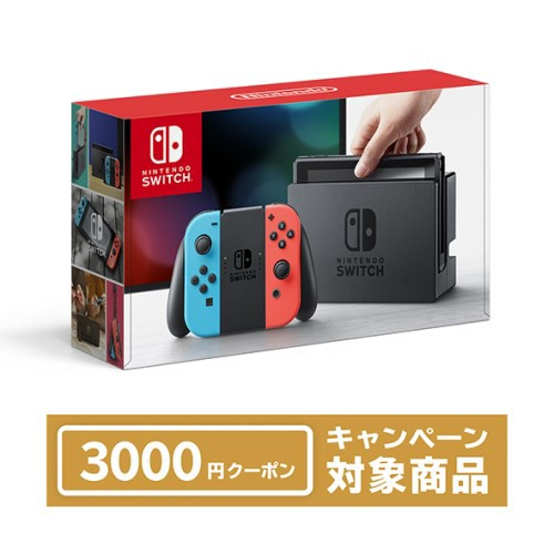 Switch Nintendo Switch Joy-Con(L) ネオンブルー...